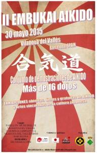 cartel promocional spanish II EMBUKAI Aikido